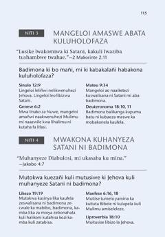 Litaba ka bukuswani ze kwa mafelelezo a likauhanyo mwa buka ya Ilulutañi?