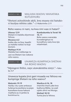 Muhtasari wa sura katika kitabu Biblia Inatufundisha