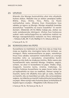 Maelezo ya ziada katika kitabu Biblia Inatufundisha