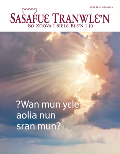 Sasafuɛ Tranwlɛ'n Afuɛ 2016, Novamblu | ?Wan mun yɛle aolia nun sran mun?