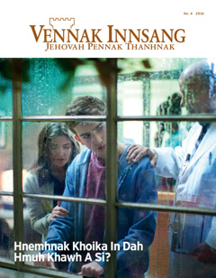 Vennak Innsang No. 4 2016 | Hnemhnak Khoika In Dah Hmuh Khawh A Si?