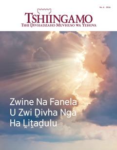Tshiingamo No. 6 2016 | Zwine Na Fanela U Ḓivha Nga Ha Ḽiṱaḓulu