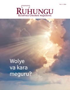 Ruhungu No. 62016 | Wolye va kara meguru?
