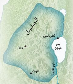 خريطة منطقة الجليل