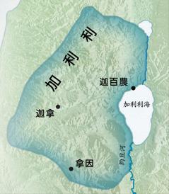 加利利的地圖