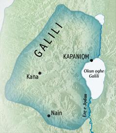Emapu ọghe Galili