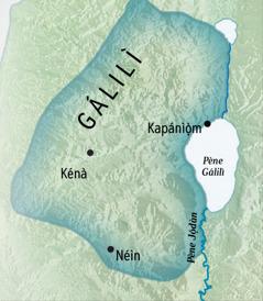 Máàp Gálilì