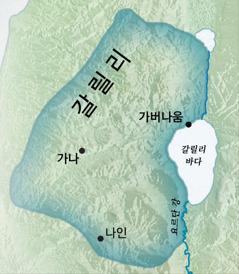 갈릴리 지역의 지도
