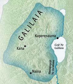 Ketre map ne Galilaia