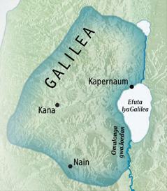 Okaalita taku ulike Galilea
