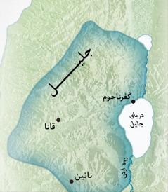 نقشهٔ جلیل