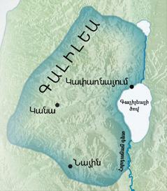 Գալիլեայի քարտեզ