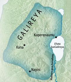 Karata zaGalireya