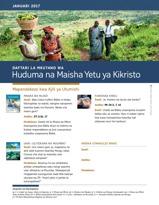 Daftari la Mkutano wa Huduma na Maisha Yetu ya Kikristo, Januari 2017