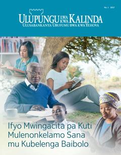 Akatambo ka Wakulama aka January 2017 | Ifi Mungabwenamo Makosa mu Kupenda Baibolo