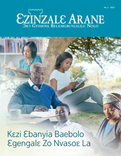 Ɛzinzalɛ Arane No. 1 2017 | Kɛzi Ɛbanyia Baebolo Ɛgengalɛ Zo Nvasoɛ La