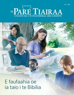 Te Pare Tiairaa No. 1 2017 | E maitaihia oe ia taio i te Bibilia