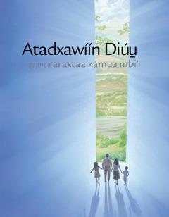 Atadxawíín Diúu̱ ga̱jma̱a̱ araxtaa kámuu mbi'i