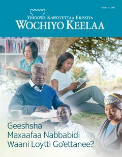 Wochiyo Keelaa Paydo 1 2017 | Geeshsha Maxaafaa Nabbabidi Waani Loytti Goˈettanee?