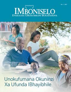 IMboniselo No. 1 2017 | Sinokufumana Okuninzi Xa Sifunda IBhayibhile