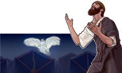 حزقيا يصلي وملاك يحمل سيفا