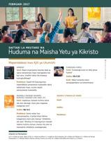 Daftari la Mkutano wa Huduma na Maisha Yetu ya Kikristo, Februari 2017