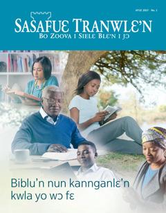 Sasafuɛ Tranwlɛ'n No. 1 2017 | Biblu'n nun kannganlɛ'n kwla yo wɔ fɛ.