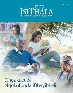 Udade osesemutjha utjho i-eseyi phambi kwabantwana afunda nabo