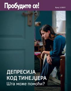 Пробудите се!, број 1, 2017.   Депресија код тинејџера — Шта може помоћи?