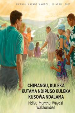 2017 Kapepala Kakudaniya Ŵanthu ku Chikumbusu