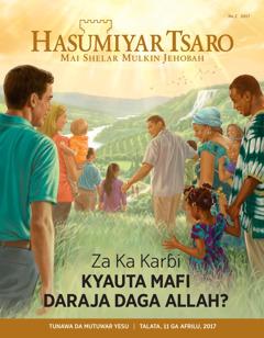 Hasumiyar Tsaro Na 2 2017   Za Ka Amince da Kyauta Mafi Daraja Daga Allah?