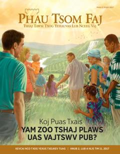 Phau Tsom Faj Phau 2 Xyoo 2017 | Koj Puas Txais Yam Zoo Tshaj Plaws Uas Vajtswv Pub?