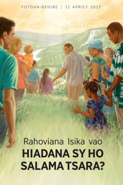 Fanasana Amin'ny Fahatsiarovana 2017
