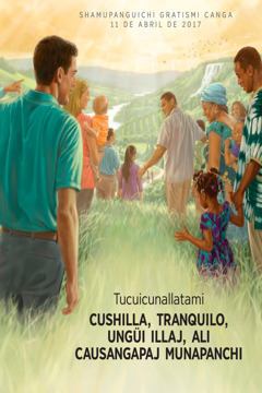 2017 huatapi Jesús Huañushcata Yaringapaj invitación