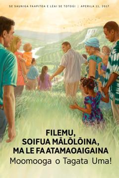 Valaaulia mo le Faamanatuga 2017