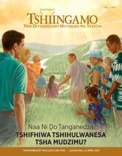 Tshiingamo No. 2 2017 | Naa Ni Ḓo Ṱanganedza Tshifhiwa Tshihulwanesa Tsha Mudzimu?
