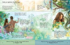 Poglavlje o Adamu i Evi u brošuri Slušaj Boga i živi vječno