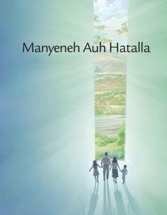 Manyeneh Auh Hatalla