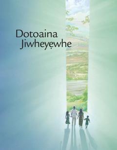 Dotoaina Jiwheyẹwhe