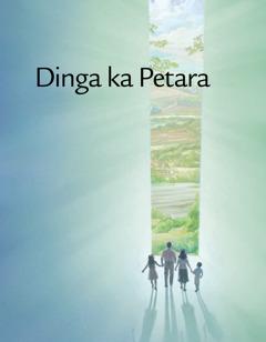 Dinga ka Petara