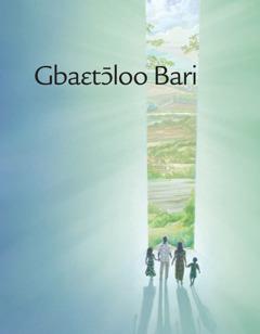 Gbaɛtɔ̄loo Bari