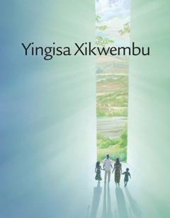 Yingisa Xikwembu