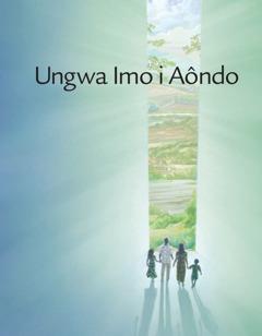 Ungwa Imo i Aôndo