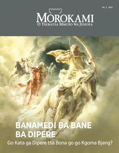 Morokami No. 3 2017 | Banamedi ba Bane ba Dipere—Go Kata ga Dipere tša Bona go go Kgoma Bjang?