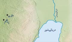 ایک نقشہ جس میں شہر یروشلیم اور یرمیاہ نبی کا آبائی شہر عنتوت دِکھایا گیا ہے