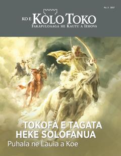 Koe Kolo Toko Nu. 3 2017 | Tokofā e Tagata Heke Solofanua—Puhala ne Lauia a Koe