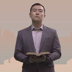 ¿Pin Bibliata yuyaycharan? | Videokuna