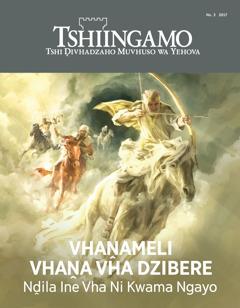 Tshiingamo No. 32017 | Vhaṋameli Vhaṋa Vha Dzibere—Nḓila Ine Vha Ni Kwama Ngayo