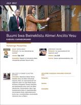 Buumi bwa Bwineklistu Alimwi Anciito Yesu—Kabuku Kamabungano, July 2017