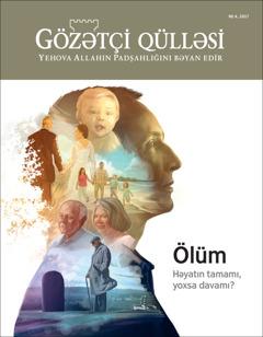 «Gözətçi qülləsi» №4 2017 | Ölüm. Həyatın tamamı, yoxsa davamı?